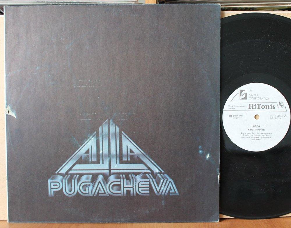 PUGACHEVA ALLA - ALLA - LP