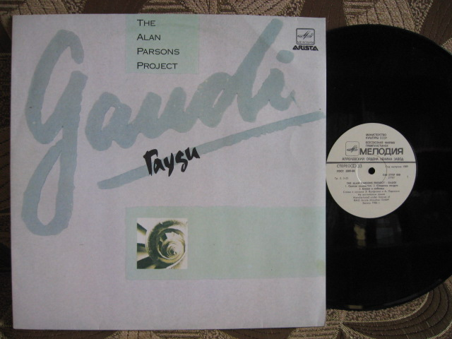 Alan Parsons Project Gaudi Records, Vinyl And CDs