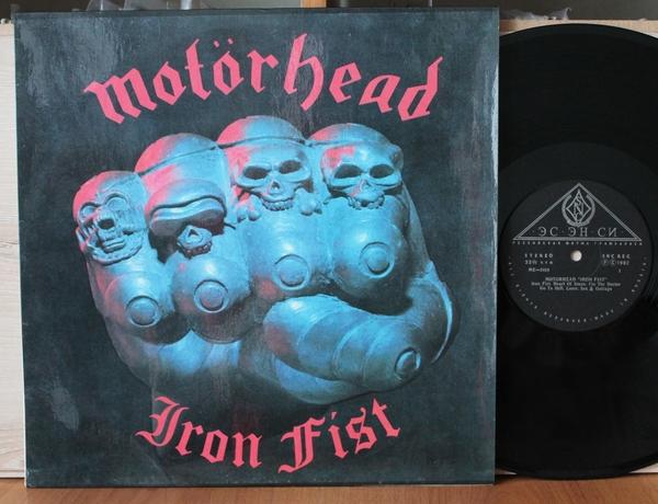 Little plumper Iron fist records always