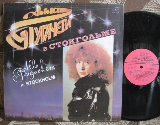 PUGACHEVA ALLA - IN STOCKHOLM - LP