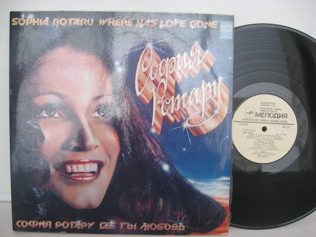 ROTARU SOFIYA - WHERÓ HAS LOVE GONE? - LP